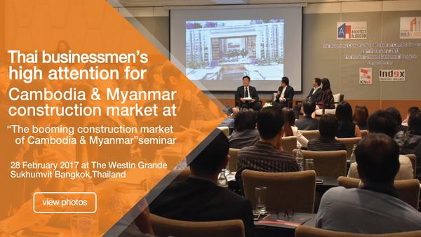 A Free Seminar on